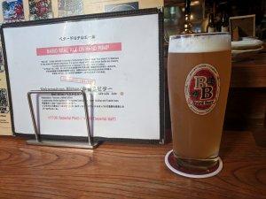 Craft beer at Baird Tap Room, Harajuku, Tokyo