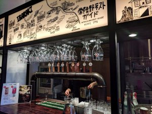 Bar at Hitachino Brewing Lab, Tokyo