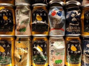 Yona Yona Beer Works Shinjuku, Tokyo